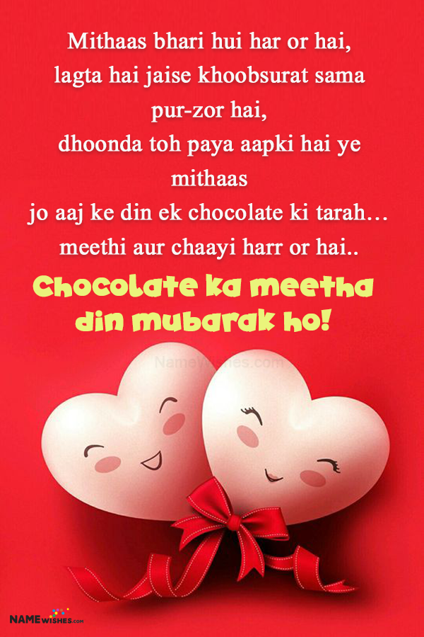 Chocolate Day Love Quotes Wishes in urdu Hindi